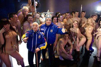 Verka Serduchka - Dancing clip