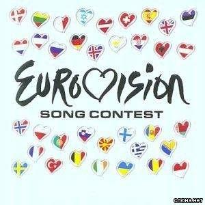 eurovision дима колдун mp3: