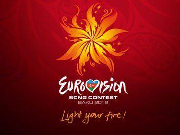 Eurovision 2012 Евровидение 2012