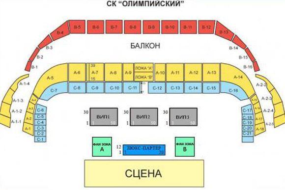 """...evrovidenje.ru/shema.php Схема свою расположения телевизионный мест СК решено  """"Олимпийский """". она  """"Билеты номера..."""