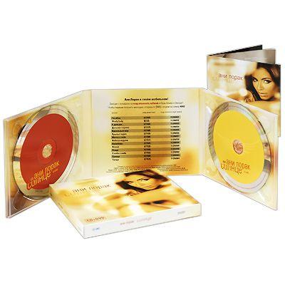 Ани Лорак. Солнце. Подарочное издание (CD + DVD)
