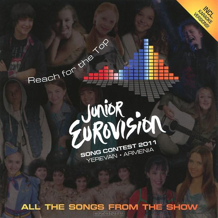 Junior Eurovision Song Contest 2011 Yerevan - Armenia (2 CD)