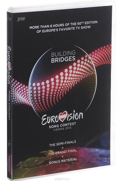 Eurovision Song Contest Vienna 2015 (3 DVD)