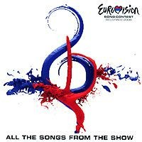 Eurovision 2008. All The Songs From The Show (2 CD)