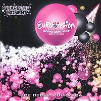 Eurovision Song Contest Oslo 2010 (2 CD)