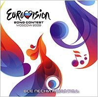 Eurovision Song Contest Moscow 2009 (2 CD)